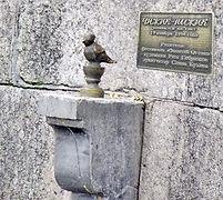 Памятник Чижику-Пыжику Санкт-Петербург