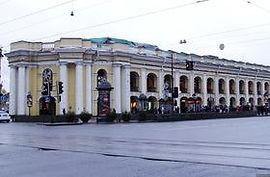 Гостиный Двор Санкт-Петербург