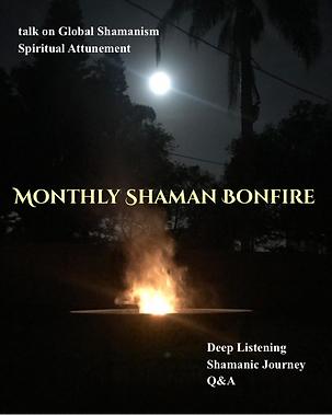 TT Shaman Bonfire PROMO.png