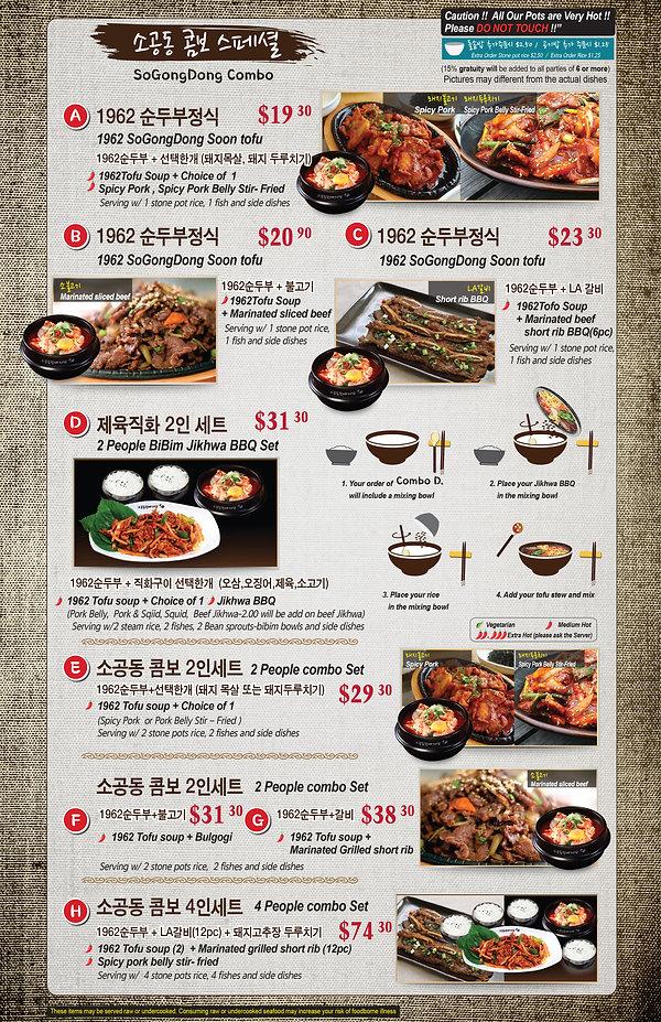 11x17 tofuhouse menu-2.jpg