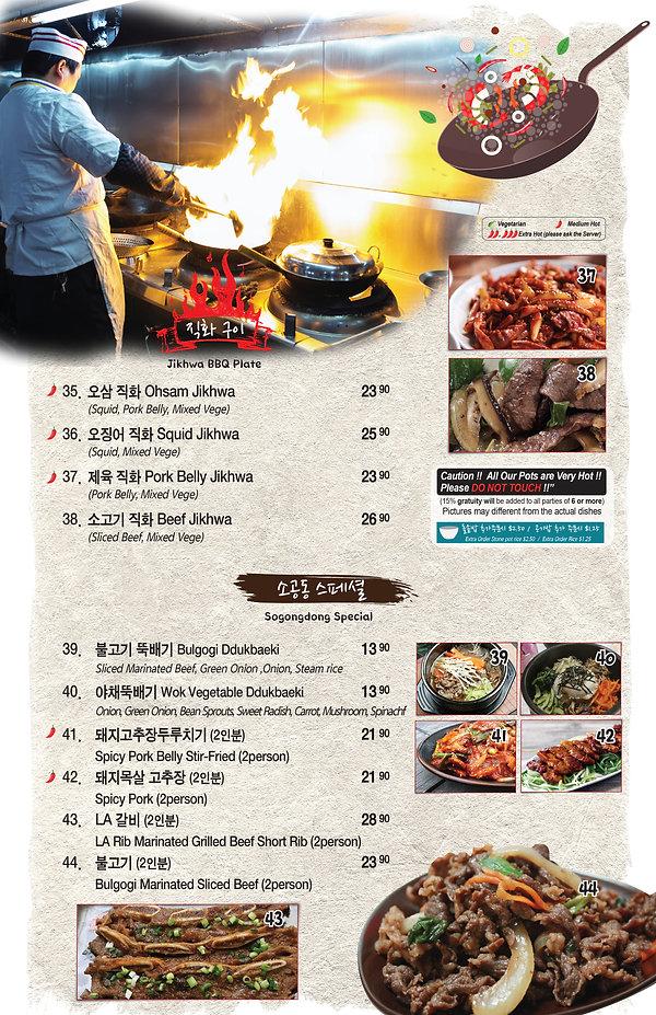11x17 tofuhouse menu-7.jpg