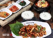 tofu menu (26).png