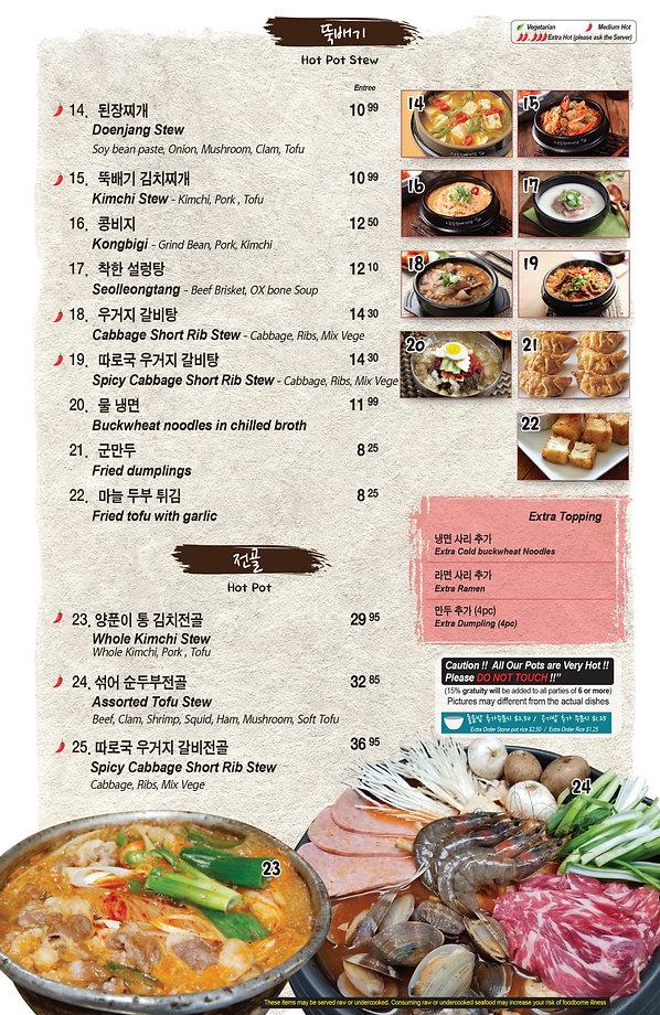 11x17 tofuhouse menu-5.jpg