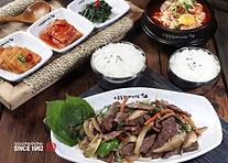 tofu menu (28).png