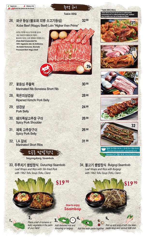 11x17 tofuhouse menu-6.jpg