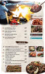 tofu house_menu_7p.jpg