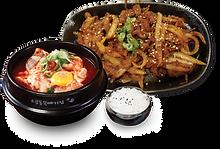 tofu menu (1).png