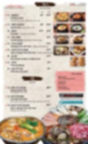tofu house_menu_5p.jpg