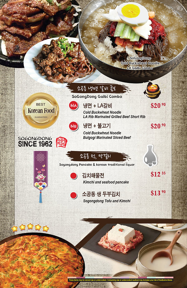 11x17 tofuhouse menu-3.jpg