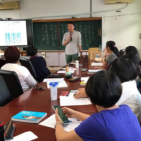20191015臺東縣國教輔導團國語文團入校陪伴