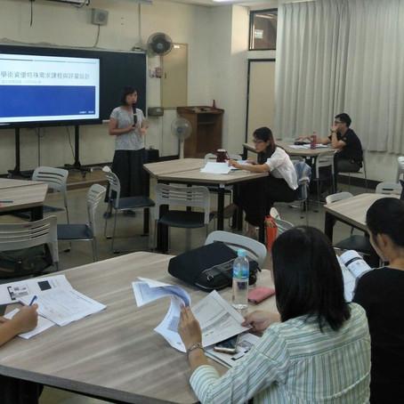 20191106,1107 高雄市資優教育中心入校陪伴 I