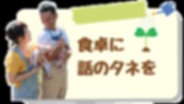 btn_hanasi.png