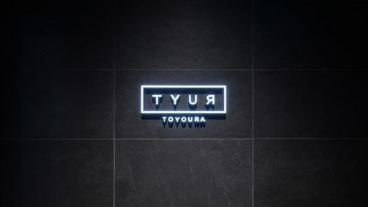 株式会社トヨウラ様 新ショールーム