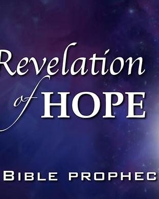 ROH Bible School.jpg