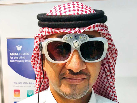 UAE Startup Gives Hope to the Visually Impaired