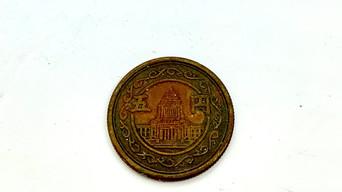 錆び過ぎなすぎな旧五円玉をいろんな研磨剤で鏡面仕上げにする動画 コイン磨き