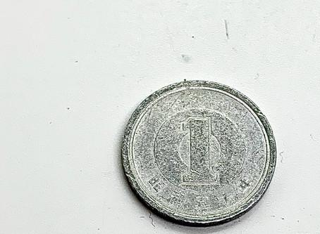 1円玉の傷を滑らかにして超鏡面仕上げに 【コイン磨き】