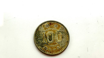旧100円玉を見違える程の超鏡面仕上げに