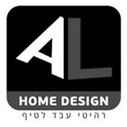 abed latif logo