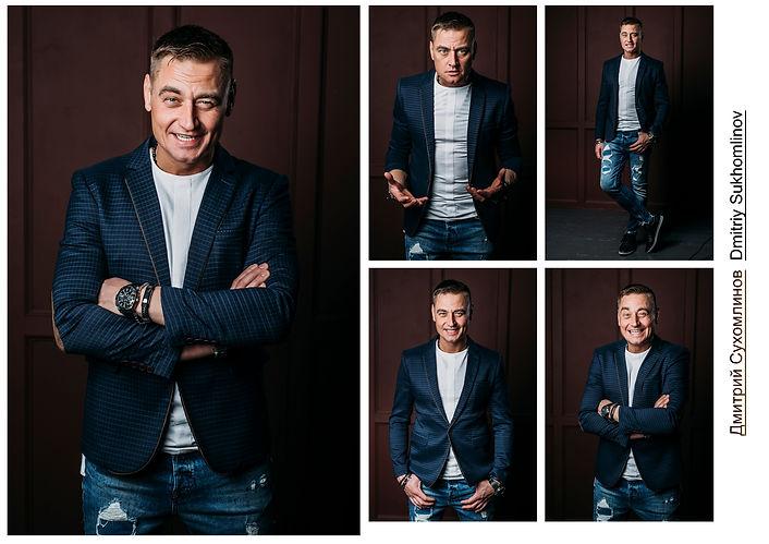 Ведущий Дмитрий Сухомлинов, актер кино, певец, Москва