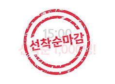 마감딱지-마지막_03.jpg
