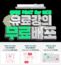 최상단-수정_1_03.png