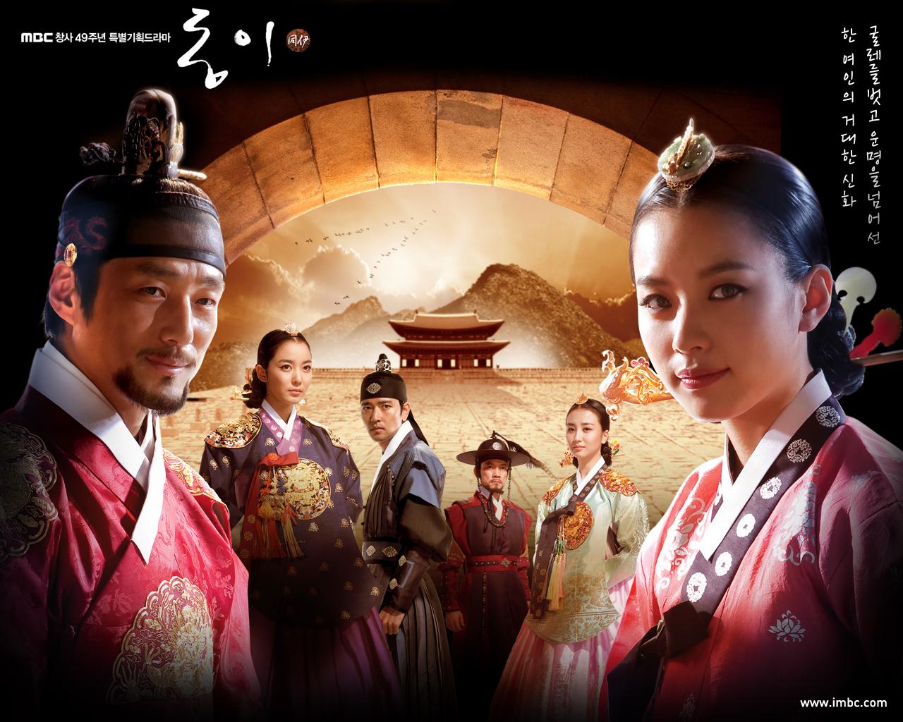 Dong Yi | All About Korean Drama