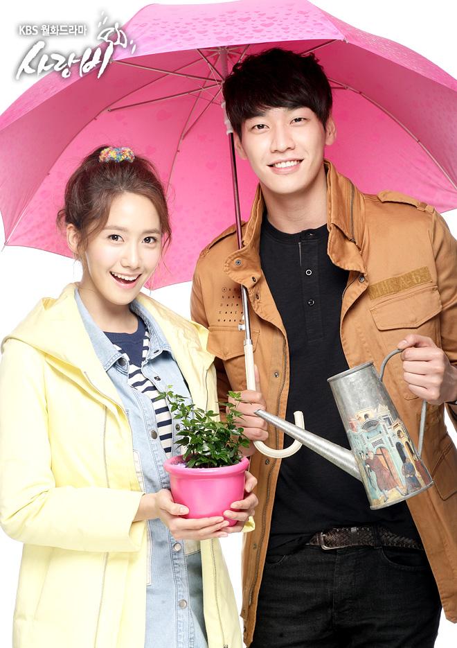 Love Rain | All About Korean Drama
