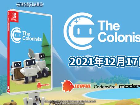 機器人殖民地發展遊戲《殖民者》中文版將在12月17日登陸Nintendo Switch™
