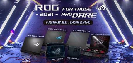 CES 2021 馬來西亞 ROG電競筆電系列價位與詳細公佈!