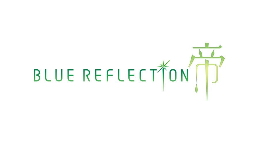 紀念『BLUE REFLECTION: 帝』發售舉辦攝影比賽!