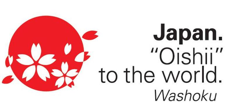Oishi-Logo.jpg