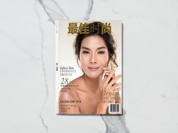 A5 Magazine MockUp.pngsas.png