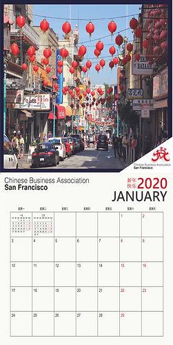 Business Calendar_8.5%22x17%22.jpg