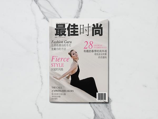 A5 Magazine MockUp.png