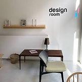 designroom.jfif