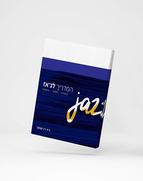 Book177.jpg