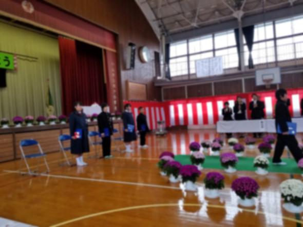 🌷網戸小学校 卒業式