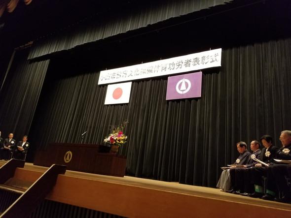 ◇ 第64回 小山市教育文化保健体育功労者表彰式