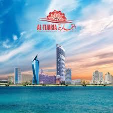Al Tijaria Bahrain