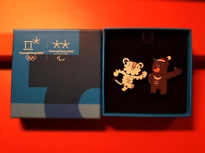 2018 평창동계올림픽 마스코트