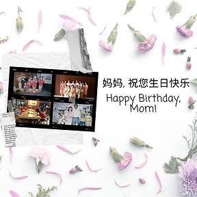 Happy Birthday Mama.png