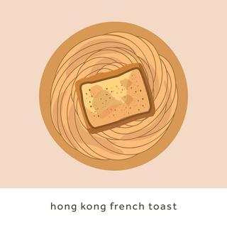 hongkongfrenchtoast.png