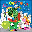groovicorn in the city.jpg