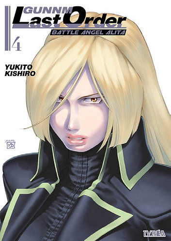 GUNNM LAST ORDER BATTLE ANGEL ALITA 4