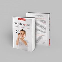 TetragrampatonBookCvr