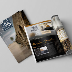 Ardh-Kadosh-Magazine-Panel2