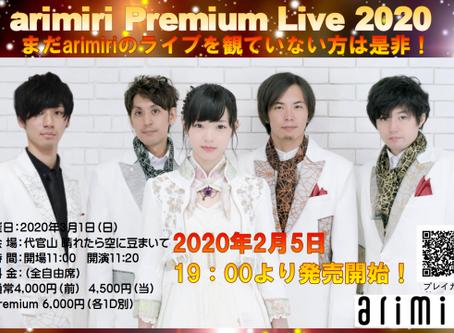 arimiri Premium Live 2020