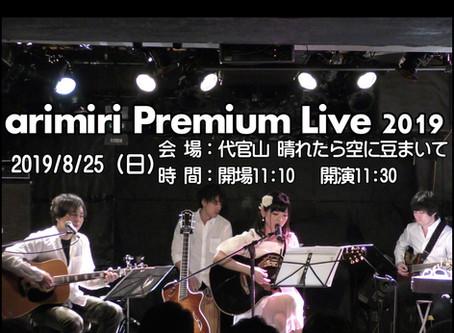 arimiri Premium Live 2019