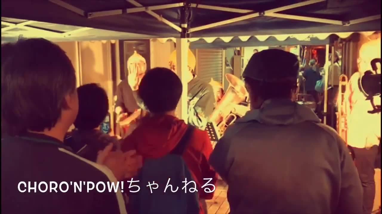 """""""Choro'n'POW!ちゃんねる"""" 六角橋ヤミ市でのライブより みんな大好きジェットウォン。  この盛り上がりを見てほしい。 ここでやるの初めてなのにみんな歌ってくれて嬉しかったです!  最近ストリートばかりの我々。 どんな場所でも盛り上げます! PAいらないし、いるのはマツナガさんの椅子だけ! お誘いお待ちしております。"""